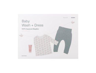 Korres Baby Wash & Dress, Μπλουζάκι & Παντελόνι + Βρεφικό Αφρόλουτρο-Σαμπουάν, 20ml