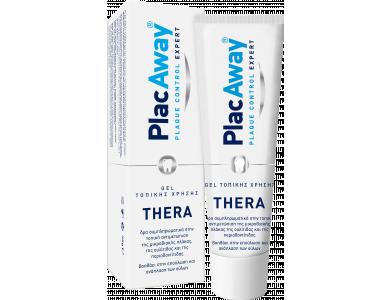 Plac Away Thera Plus Gel Τοπικής Χρήσης για Έλεγχο Πλάκας, Επούλωση & Ανάπλαση Ούλων, 35gr