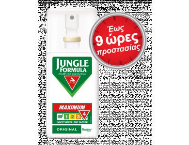 Jungle Formula Maximum Original, Αντικουνουπικό Σπρέι Διάρκειας Προστασίας έως 9 Ώρες, 75ml