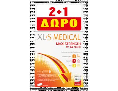 XL-S Medical Max Strength (2+1 ΔΩΡΟ) Φόρμουλα για τον Έλεγχο Σωματικού Βάρους, 3x40 caps