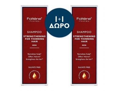 Foltène® Shampoo Thinning Hair Men Δυναμωτικό Σαμπουάν Κατά της Ανδρικής Tριχόπτωσης 200ml 1+1 δώρο