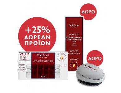 Foltène® Set Men Hair & Scalp Treatment Αγωγή κατά της Ανδρικής Τριχόπτωσης 24 Αμπούλες + Δώρο Foltene Δυναμωτικό Σαμπουάν 200ml + Βούρτσα Detangling 1τμχ