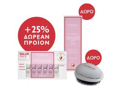 Foltène®Promo Hair & Scalp Treatment Women 24 vials με δώρο Shampoo Thinning Hair Women 200ml & Βούρτσα