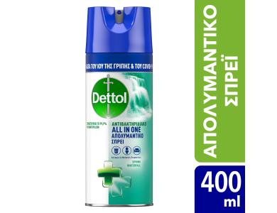 Dettol All in One Spring Waterfall Spray, Απολυμαντικό Σπρέϊ, 400ml