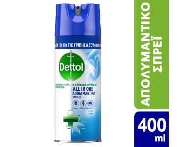 Dettol All in One Crisp Linen Spray, Απολυμαντικό Σπρέϊ, 400ml