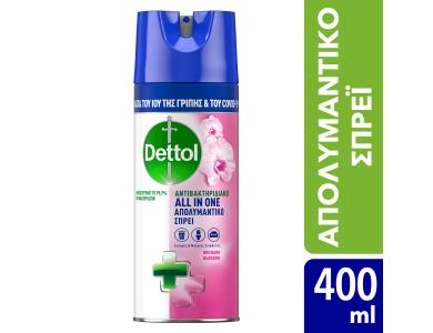 Dettol All in One Orchard Blossom Spray, Απολυμαντικό Σπρέϊ, 400ml