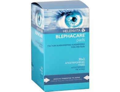 Helenvita Blephacare Pads, Αποστειρωμένες Γάζες, 30 x 2 τεμάχια