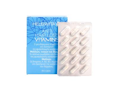 Helenvita Anti Hair Loss Vitamins, Συμπλήρωμα Διατροφής για την Υγεία των μαλλιών, των νυχιών & του δέρματος, 60caps