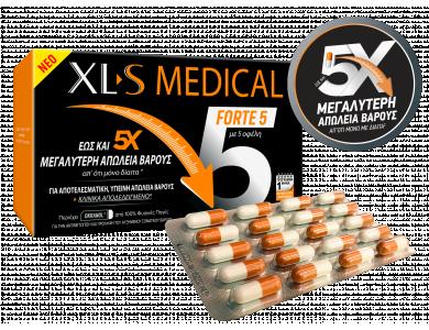 XL-S Medical Forte 5 Συμπλήρωμα για Μεγαλύτερη Απώλεια Βάρους, 180caps