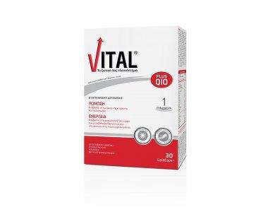Vital Plus Q10 30 LipidCaps