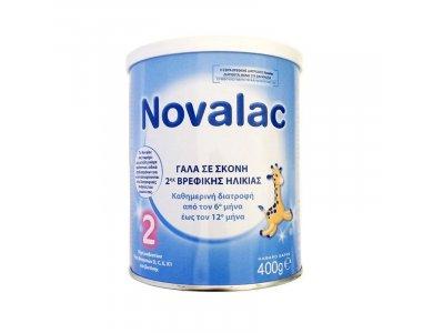 Novalac 2 Βρεφικό Γάλα σε Σκόνη 2ης Βρεφικής Ηλικίας, από 6-10 μήνες, 400gr