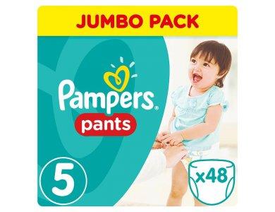 Pampers Pants Jumbo Pack No.5 (Junior) 12-17 kg Βρεφικές Πάνες Βρακάκι, 48τμχ