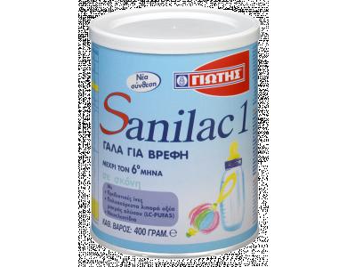 Γιώτης Sanilac 1 Γάλα 1ης Βρεφικής Ηλικίας 0-6 Μηνών, 400gr