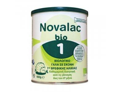 Novalac Bio 1 Βιολογικό Γάλα σε Σκόνη 1ης Βρεφικής Ηλικίας από τη γέννηση ως τον 6ο μήνα, 400g