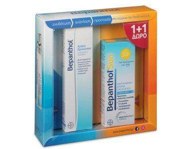 Bepanthol Promo Με Bepanthol Face Cream Κρέμα Προσώπου Για Ενυδάτωση & Ανάπλαση, 75ml & Δώρο Bepanthol Sun Αντιηλιακή Κρέμα Προσώπου για το Ευαίσθητο Δέρμα SPF50+, 50ml