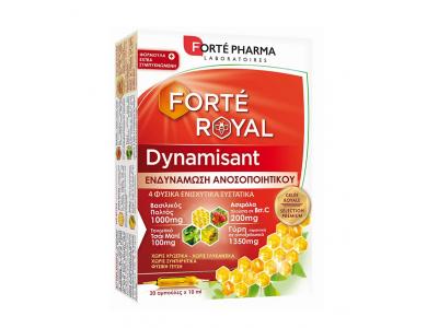 Forte Pharma Forte Royal DYNAMISANT, Συμπλήρωμα Διατροφής για Ενέργεια -20 αμπούλες x 10ml