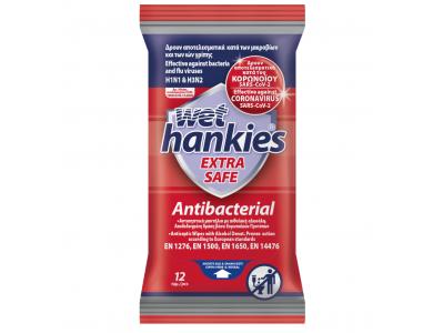 Wet Hankies Extra Safe Antibacterial Υγρά Αντιβακτηριδιακά Μαντηλάκια Χεριών - Κατά των Βακτηρίων, Ιών της Γρίπης & Κορωνοϊού, 12τμχ (1+1 Δωρο)