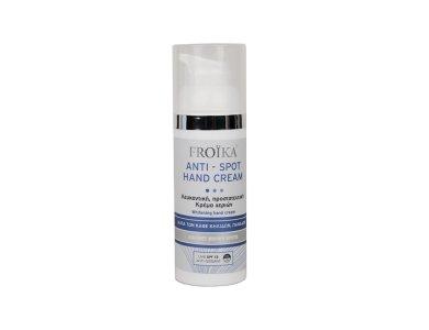 Froika AntiSpot Hand Cream SPF 15 50ml