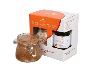 Anaplasis Body & Facial Scrub με Καστανή Ζάχαρη, Scrub Προσώπου & Σώματος με Ελληνικό Αλάτι Μεσολογγίου & Σπόρους Cranberry, 250ml