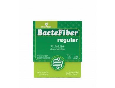 Holistic Med Bactefiber Regular, Για την Δυσκοιλιότητα, 14 φακελάκια