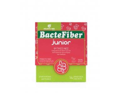 Holistic Med Bactefiber Junior, Για την κινητικότητα του Εντέρου, 14 φακελάκια