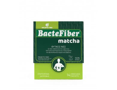 Holistic Med Bactefiber Matcha, Για την κινητικότητα εντέρου & Αποτοξίνωση, 14 φακελάκια