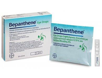 Bepanthol Bepanthene Eye Drops Monodoses, Οφθαλμικές Σταγόνες Με Υαλουρονικό Νάτριο, 20x0.5ml