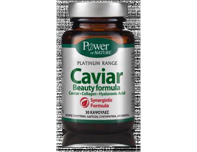 Power Health Platinum Range Caviar Beauty Formula Προηγμένη Φόρμουλα Ομορφιάς με Μαύρο Χαβιάρι, 30 tabs