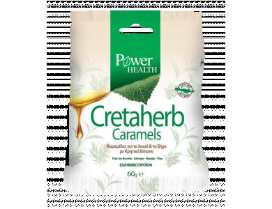 Power Health Cretaherb Caramels Καραμέλες για τον Ερεθισμένο Λαιμό & το Βήχα με Κρητικά Βότανα, 60gr