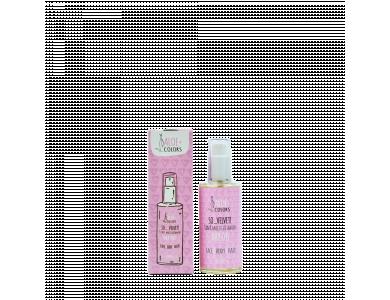 Aloe+Colors Multi vitamin Dry Oil So Velvet, Ξηρό Λάδι για Πρόσωπο, Σώμα & Μαλλιά, 100ml