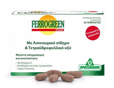 Specchiasol Ferrogreen Plus 30tabs