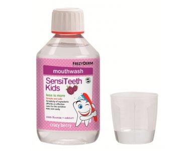 Frezyderm SensiTeeth Kids Mouthwash Στοματικό Διάλυμα κατά της Τερηδόνας για Παιδιά από 3 ετών, 250ml