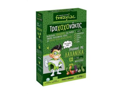 Frezyderm Frezylac Τραχαχανάκης Τραχάνας με Λαχανικά 6m+, 2x165gr