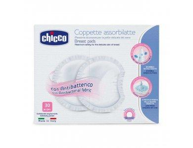 Chicco Επιθέματα Στήθους Αντιβακτηριακά, μιας χρήσης, 30τμχ
