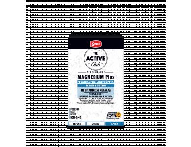 Lanes Magnesium Plus, 30 ταμπλέτες σε blister