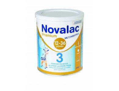 Novalac Premium 3 Symbiotic, Γάλα Σε Σκόνη Για Βρέφη 12-36 Μηνών Με Συμβιοτικά, 400gr