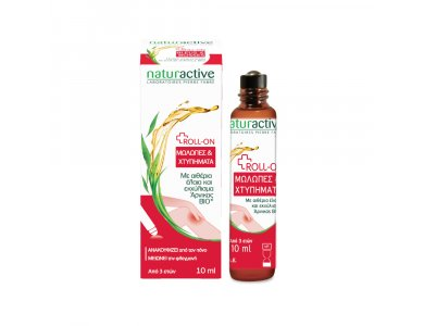 Naturactive Roll-on Μώλωπες & Χτυπήματα 10ml