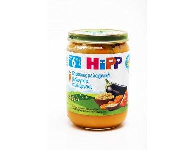 HiPP Βρεφικό γεύμα Κους-Κους με Λαχανικά 4ο μήνα  - βαζακι 190gr