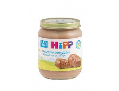 HiPP Βρεφικό γεύμα με Μοσxάρακι απο τον 4ο μήνα - βαζακι 125gr