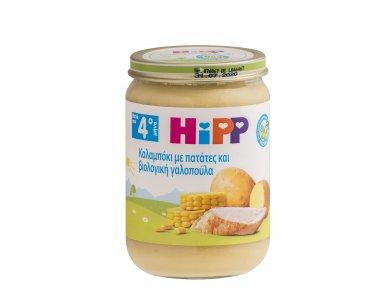 HiPP Βρεφικό γεύμα Καλαμπόκι με Πατάτες & Βιολογική Γαλοπούλα  4o μήνα - βαζακι 190gr