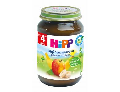 HiPP Βρεφική Φρουτόκρεμα Μήλο-Μπανάνα απο τον 4ο μήνα - βαζακι 190 gr