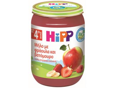 HiPP Βρεφική Φρουτόκρεμα Μήλο με Φράουλα & Βατόμουρο, μετά τον 4ο μήνα, βαζάκι 190gr