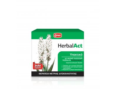 Lanes HerbalAct, 14 φακελίσκοι