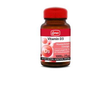 Lanes Βιταμίνη D3, 60 tabs