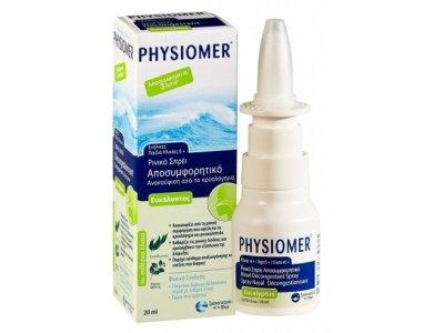 Physiomer Nasal Spray, Υπέρτονο Ρινικό Σπρέι με 100% Θαλασσινό Νερό & Εκχύλισμα Ευκαλύπτου & Άγριας Μέντας Κατάλληλο για Παιδιά από 6 ετών & Ενήλικες, 20ml