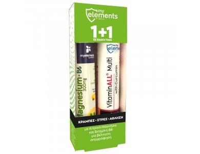 My Elements Magnesium + B6 300mg 20tabs+ ΔΩΡΟ VitaminALL Multi Πολυβιταμίνη Με Κουρκουμά 20tabs