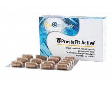 VioGenesis ProstaFit Active 30 caps