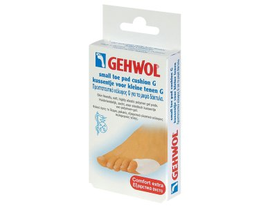 Gehwol Toe Pad Cushion G Small, Προστατευτικό κέλυφος τύπου G για τα Mικρά δάκτυλα των ποδιών