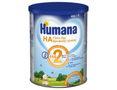 Ηumana HA 2 Υποαλλεργικό γάλα 2ης βρεφικής ηλικίας, 400gr