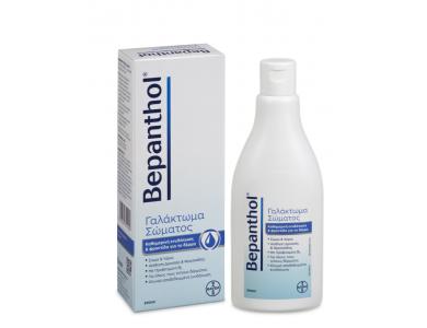 Bepanthol Body Lotion, Γαλάκτωμα Σώματος για Καθημερινή Eνυδάτωση & Φροντίδα του Δέρματος, 200ml